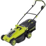 good quiet mulching lawn mower